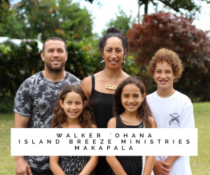 Welcome Walker 'Ohana